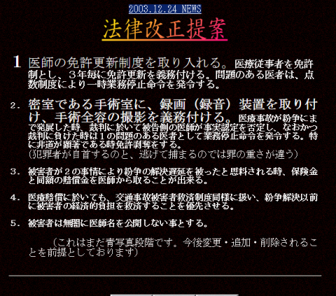 2015040522310107a.png