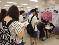 外国人学生のための進学説明会