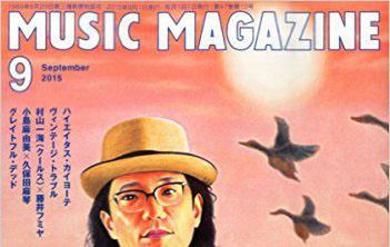 musicMagazine09cut.jpg