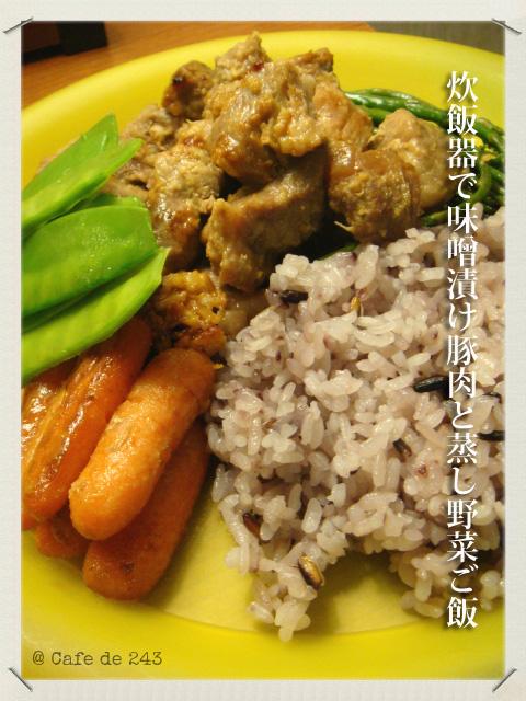 Dinner_03252015.jpg