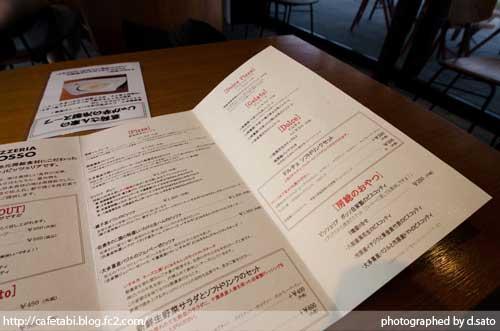 千葉県 市原市 高滝湖 BOSSO イタリアン レストラン ピザ 食事 ランチ ディナー メニュー 写真 02