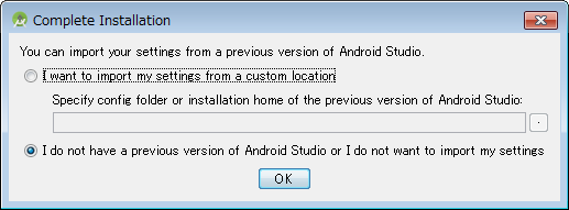 androidstudio_20150131009.png