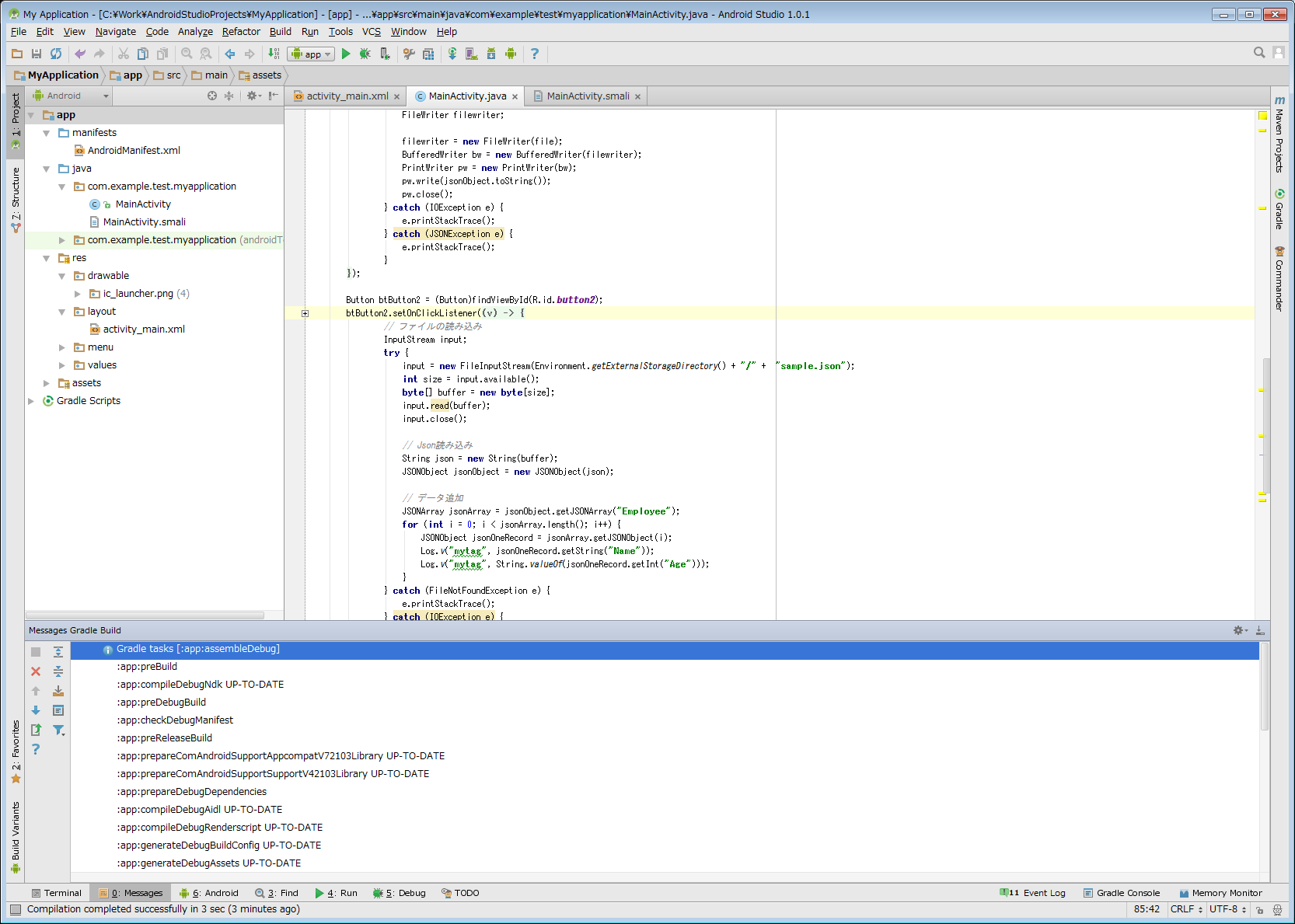 androidstudio_20150131027.png