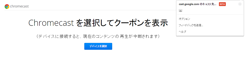 cc_20150330003.png