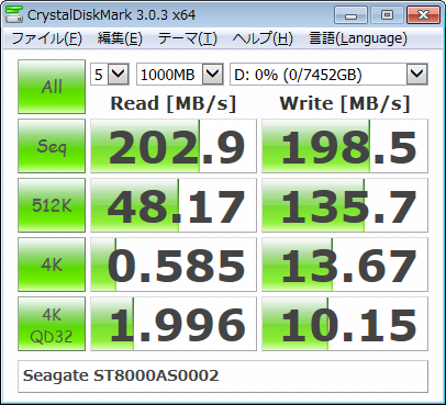 seagate8tb_20150403003.png