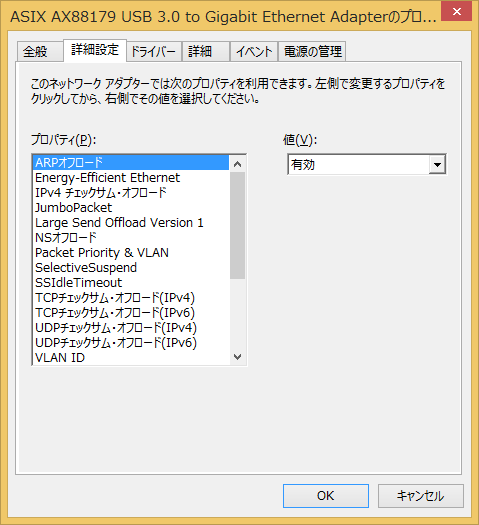 usbnic_20150123004.png