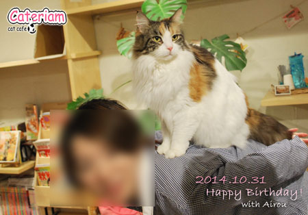 20141031birth.jpg