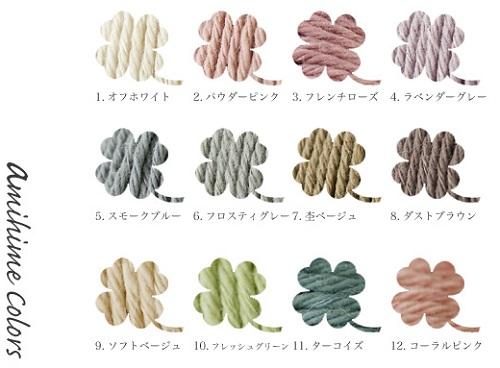 654ピエロ編姫カラー