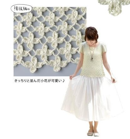 672ピエロソフトシルクラミー小花のセーターカタログ