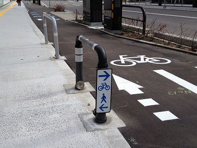 駅南自転車道2