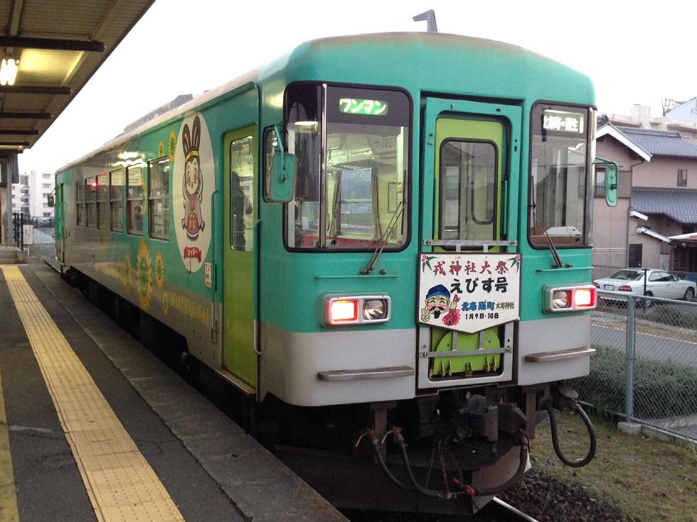 flw2000-3.jpg