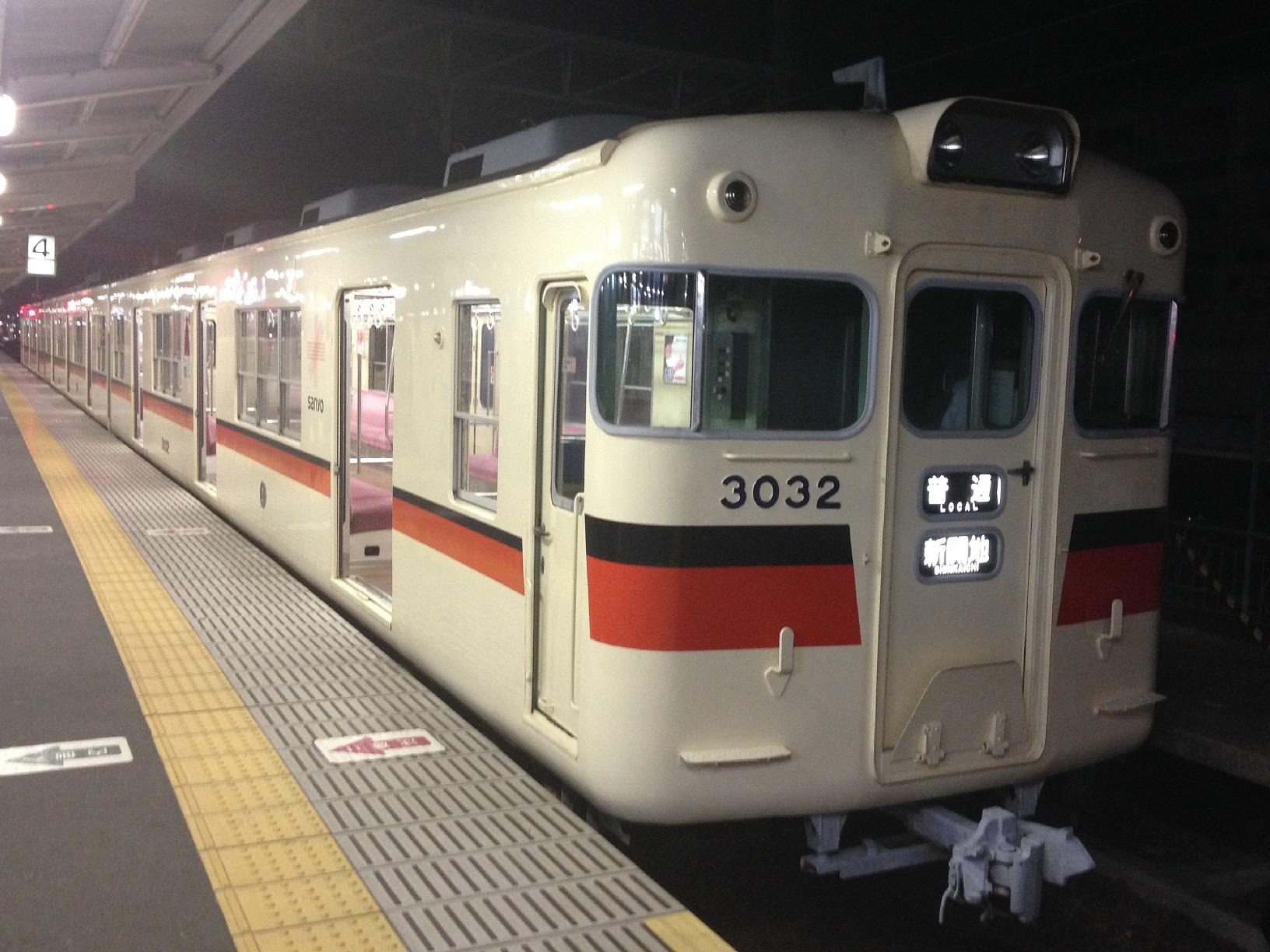 sanyo3032f.jpg