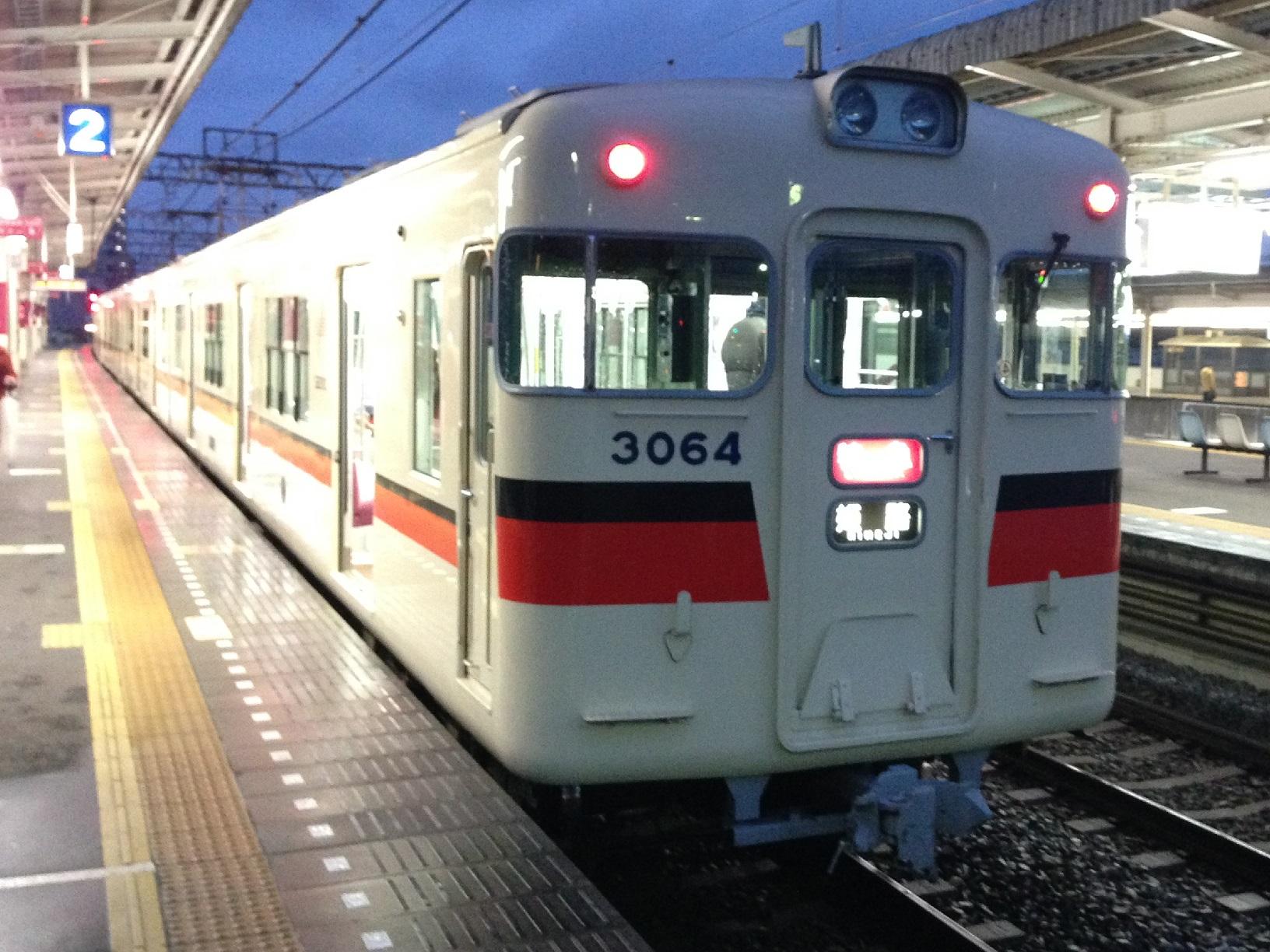 sanyo3064f.jpg