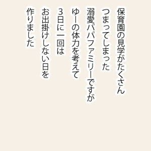 2015051007375170a.jpg
