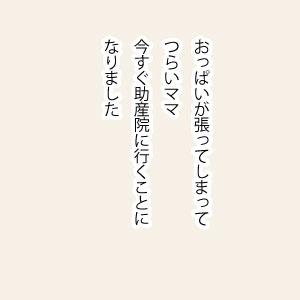 20150513004208d9a.jpg