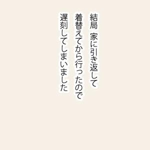 201505152304486e9.jpg