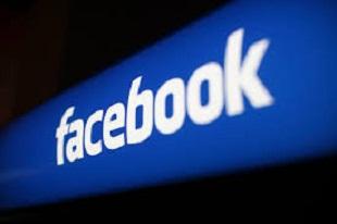 impulsar-un-facebook-publicar-ampliar-su-alcance.jpg