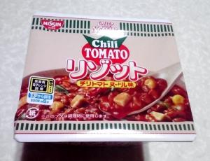 カップヌードルリゾット チリトマト