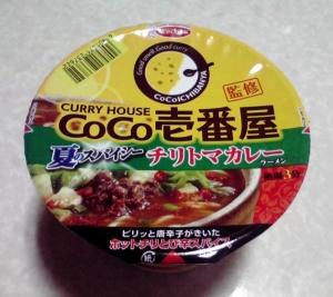 CoCo壱番屋監修 チリトマカレーラーメン
