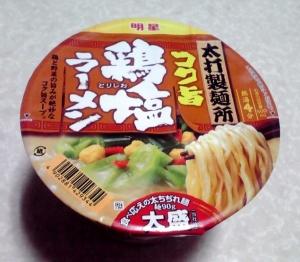明星 太打製麺所 コク旨鶏塩ラーメン
