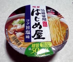 低糖質麺 はじめ屋 コク旨塩味