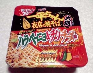一平ちゃん 夜店の焼そば 大盛 ハラペーニョ&チリ・チーズ味