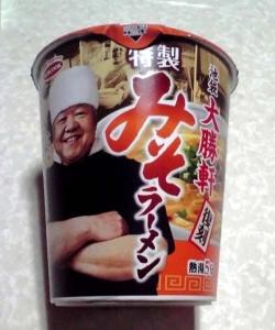 大勝軒 特製みそラーメン(カップ版)