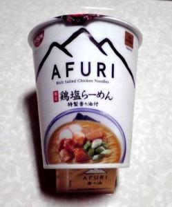 THE NOODLE TOKYO AFURI 限定鶏塩らーめん