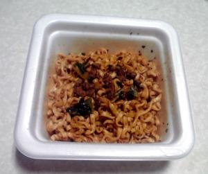 麺の至宝 汁なし担々 刀削風麺(できあがり)