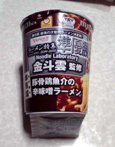 Yahoo! ら~めん特集第6回 準優勝 金斗雲 豚骨鶏魚介の辛味噌ラーメン