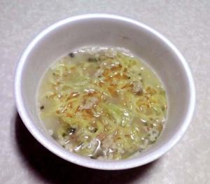 茹でたて名人 鶏白湯麺(できあがり)