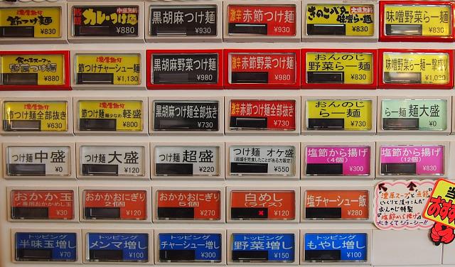 s-おんのじ自販機P1192312