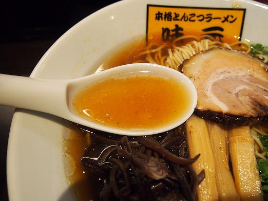s-味元スープP3073209