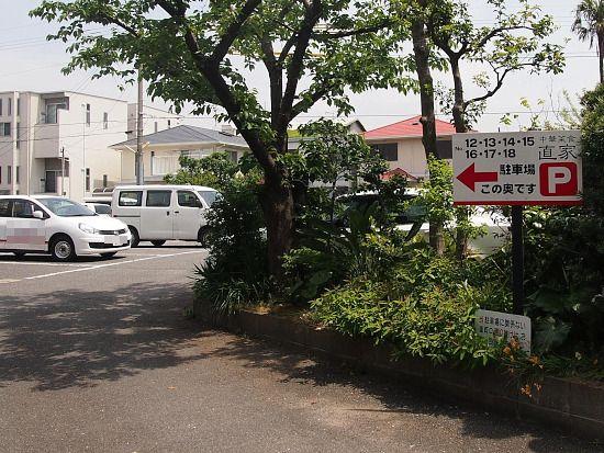 s-直家駐車場P4234123