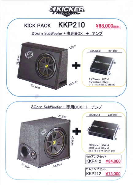 CCF20150424_00000.jpg