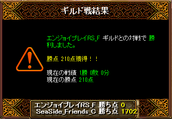 20150615_01.png