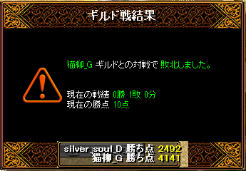 20150617_01.png