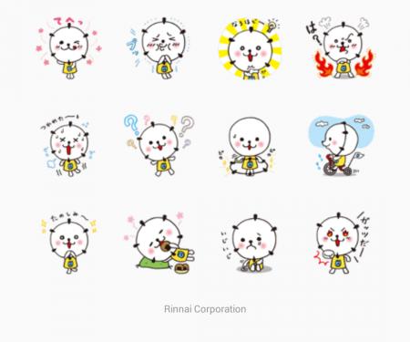 「R.STYLE(リンナイスタイル)」公式キャラクター「ゴトーくん」のLINEクリエイターズスタンプ画像3