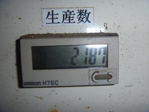 P1040373_縮小