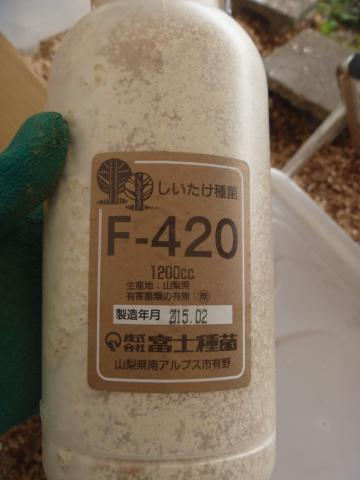 P1040466_縮小