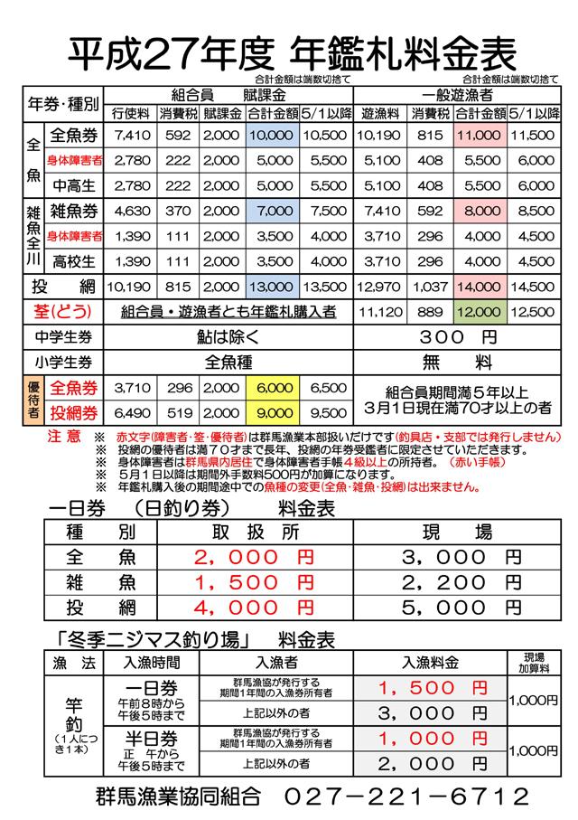 image-0002 コピー