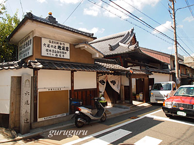 13saifukuji00.jpg