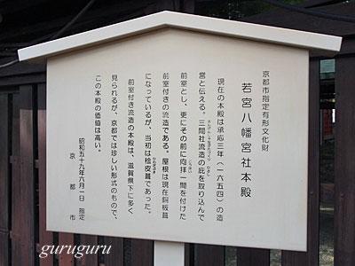 13wakamiya09.jpg