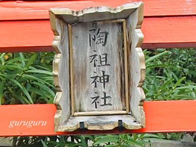 13wakamiya14.jpg