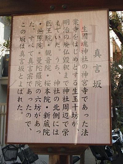 14ikutama03.jpg