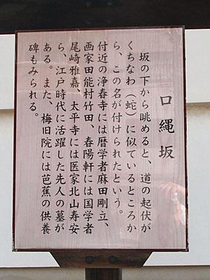 14kutinawa02.jpg