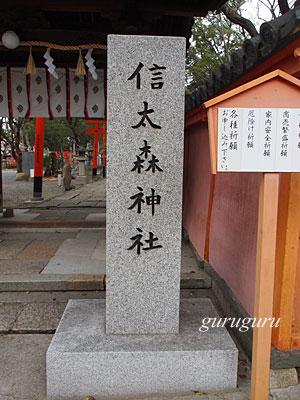 14kuzunoha02.jpg