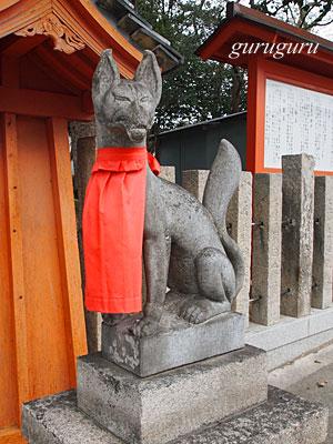 14kuzunoha04.jpg