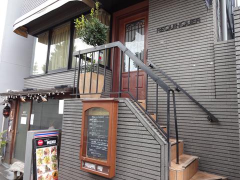 白金台プラチナ通りからちょっと入った ところにあるフレンチレストラン、ルカンケ