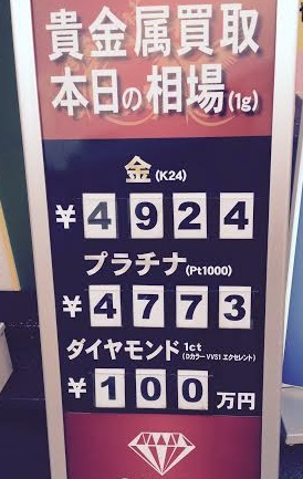 1gold1.jpg